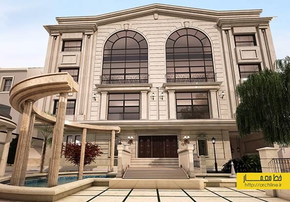پاورپوینت واژه شناسی معماری ایران